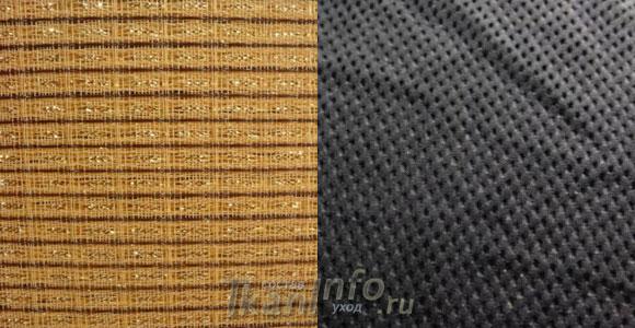Акустическая ткань: описание материала и сферы его применения в фото