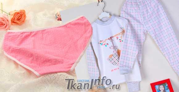 Плотные и тонкие хлопчатобумажные ткани в фото