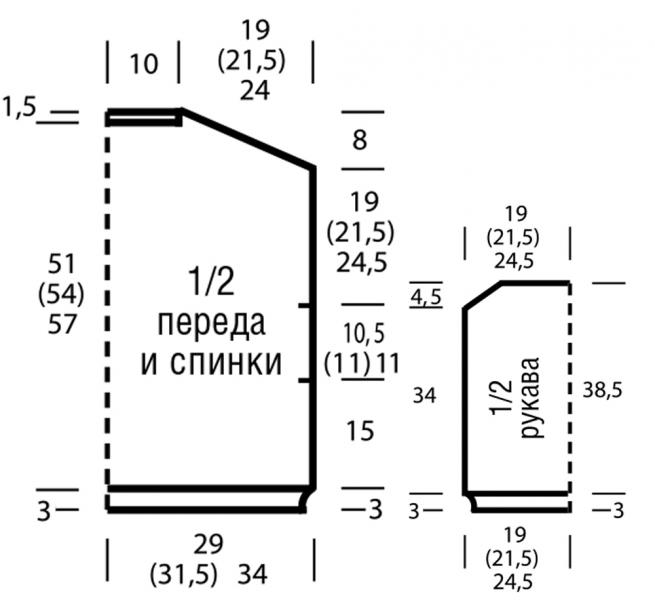 Свитер-наволочка спицами из кид мохера: описание изделия с рукавами в фото
