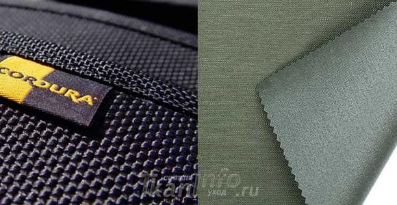 Ткань кордура, неопрен, прорезиненная и другие специальные материалы в фото