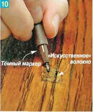 Восстановление отделки в фото
