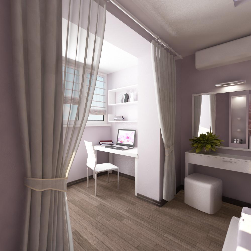 зонирование спальни и кабинета на лоджии