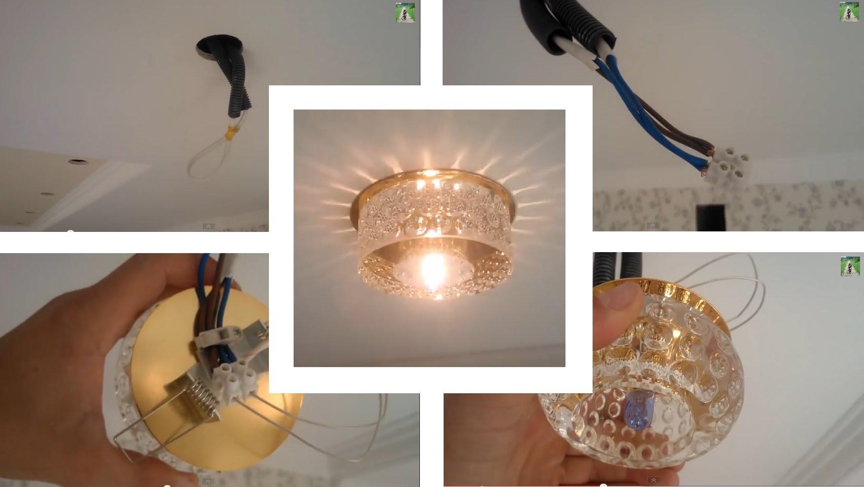 Установка люстры в подвесной потолок