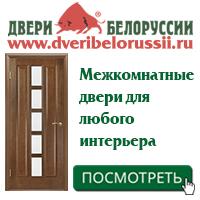 mezhkomnatnye-dveri-belorussii-1