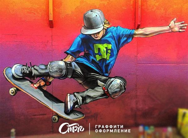 1_graffiti_stiag