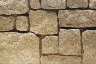 Натуральный-камень