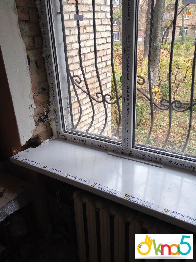 Пвх окна дешево. мультифункциональные варианты..