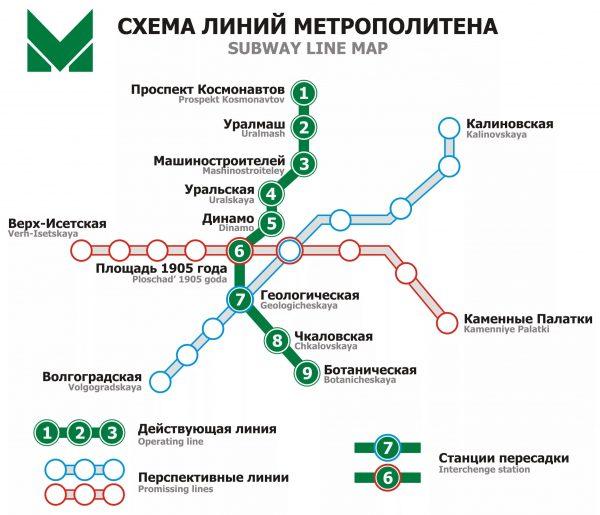 karta-metro-ekb-full