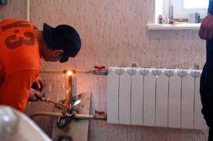 Замена-батарей-в-Москве-и-Московской-области2