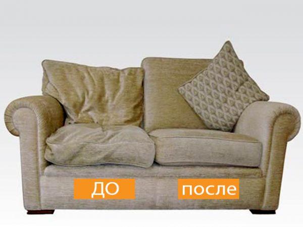2016-06-23-repair-sofa