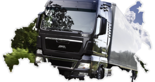 Услуги транспортной компании – безопасные и эффективные грузоперевозки